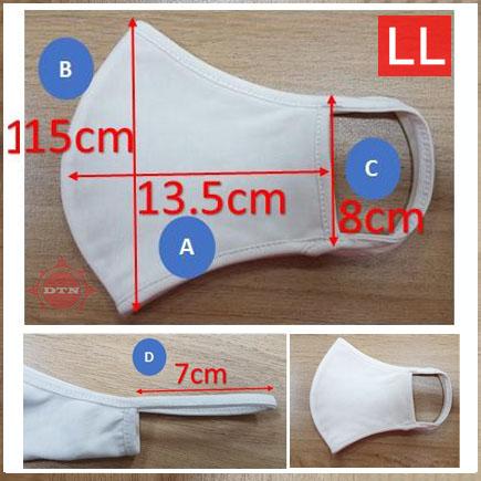 Khẩu trang vải (Cotton Mask) LL size